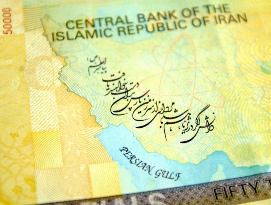 Rial irański