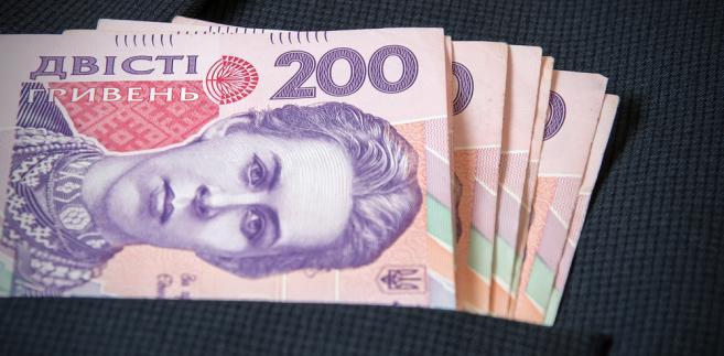 Ukraina, hrywna, waluta, banknot