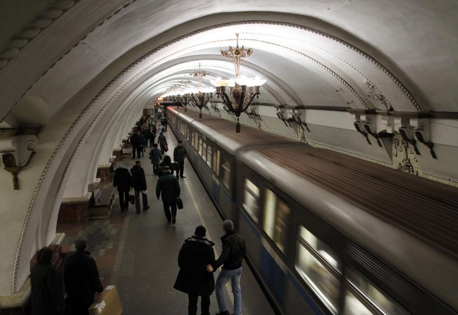 Moskiewskie metro: stacja Arbatskaja