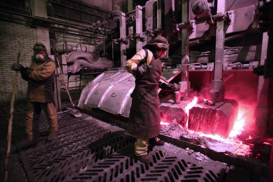Rusal Aluminium